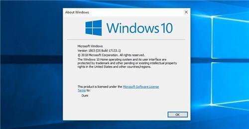 window10专业版最新激活码_window10专业版2021激活密钥