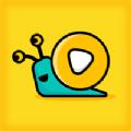小蜗牛短视频