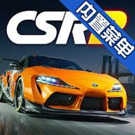 CSR赛车2内置菜单破解版
