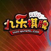 九乐棋牌官方版