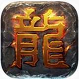 传奇世界私服手机版app