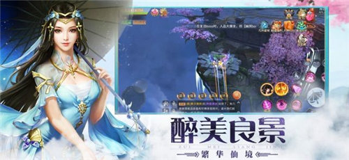 仙影手游官方版下载-仙影手游最新版下载