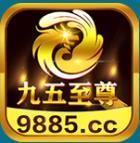 9885cc棋牌