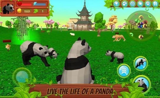 暴富吧小熊猫红包版