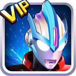 奥特曼传奇英雄vip版送五星尊皇免费