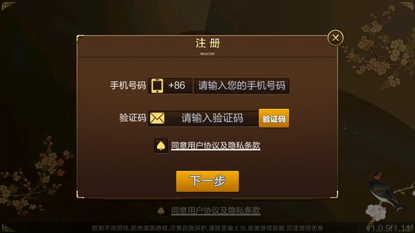 清茶社app介绍