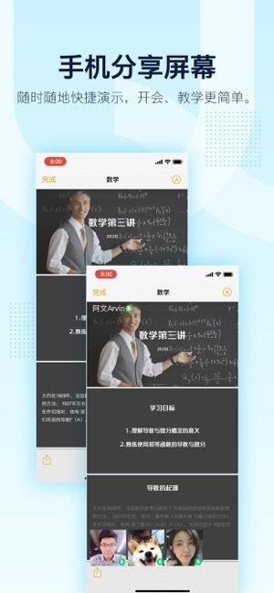 QQ春运抢票版