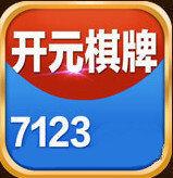 开元ky7277