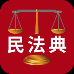 2021年民法典全文