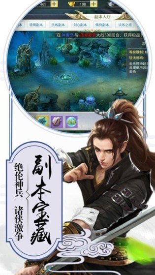 九州轩辕剑官方版