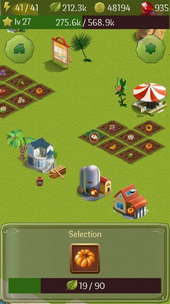 商业农场红包版