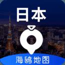 日新图地图