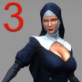 恐怖修女3破解版