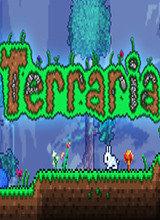 泰拉瑞亚旅途的终点破解版
