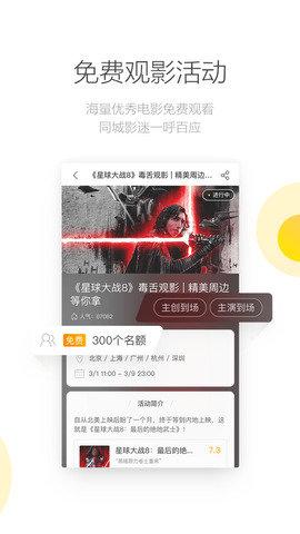南瓜影视app官方版