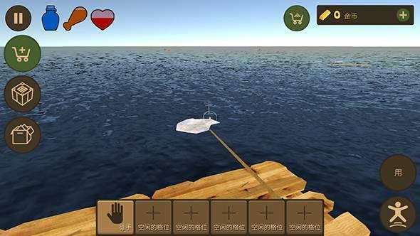 海上生存模拟中文版下载-海上生存模拟汉化版手机版