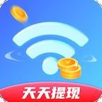 WiFi福利