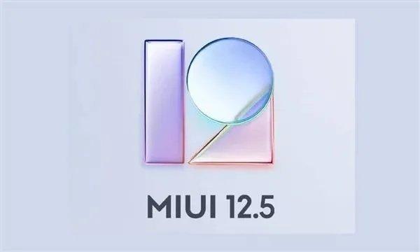小米系统12.5更新下载-小米系统miui12.5安装包下载