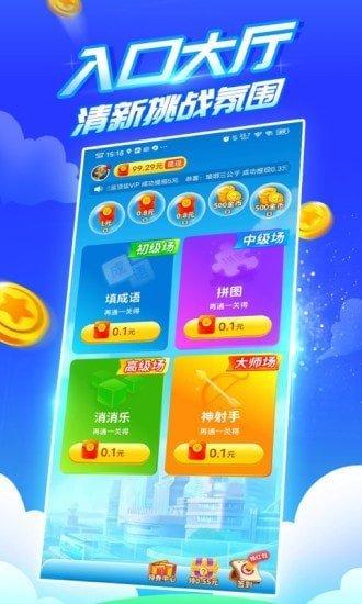 疯狂乐斗红包版游戏下载-疯狂乐斗领红包app下载