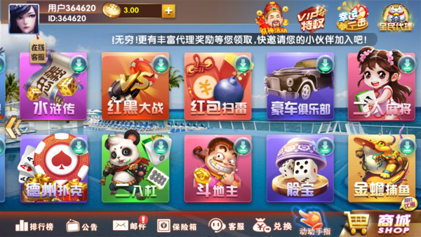 h171棋牌-h171棋牌app下载-h171棋牌最新版下载
