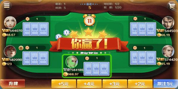 腾飞棋牌游戏官网版下载-腾飞棋牌游戏app最新版下载