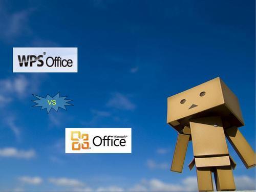 ms office和wps office二级考试区别大吗?考哪个好一些?