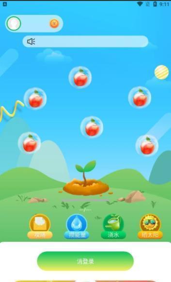 京东果园软件下载-京东果园app下载