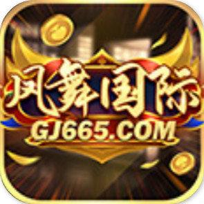 凤舞国际棋牌app下载-凤舞国际棋牌2021最新版下载-4399xyx游戏网