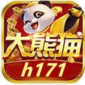 大熊猫棋牌h171