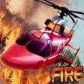 消防直升机救援模拟器