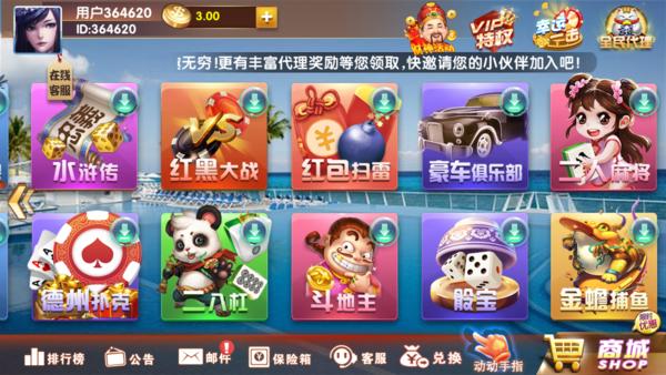 凤舞国际棋牌app下载-凤舞国际棋牌2021最新版下载