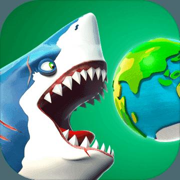 饥饿鲨世界v3.8.0破解版