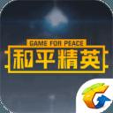 和平精英一键透视最新版免费版