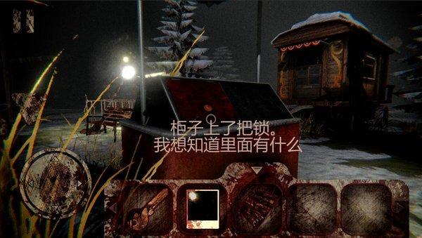 死亡公园手机版下载-死亡公园(军事基地)手机版2021下载
