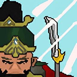 铁锈战争三分天下游戏下载