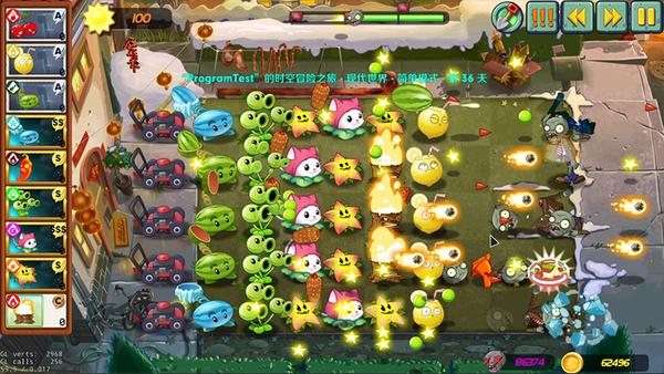 植物大战僵尸3重制版