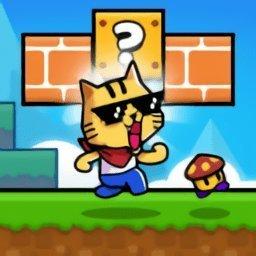 超级猫冒险