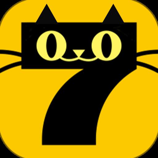 7猫小说免费版