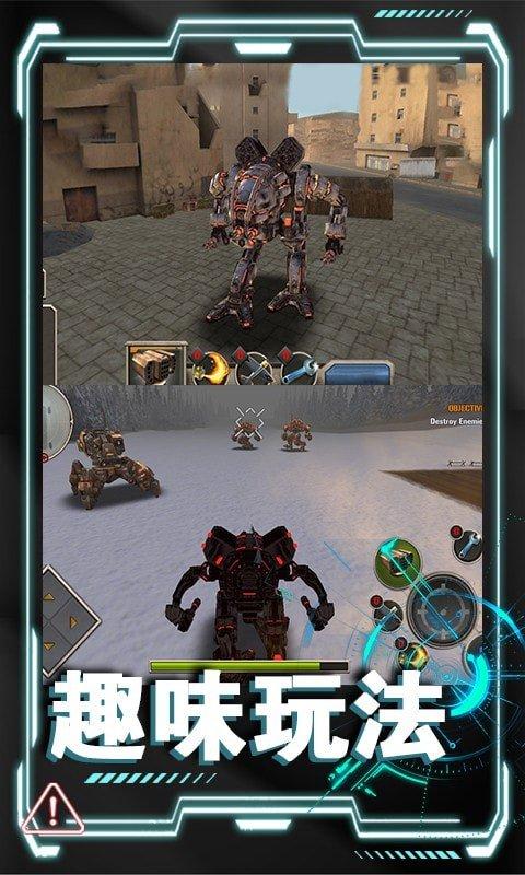 机器人末日生存