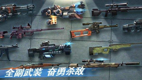 屠尸战队中文版