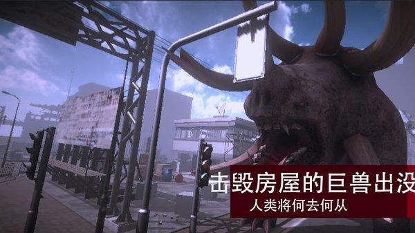 尸潮巨兽挑战免费版