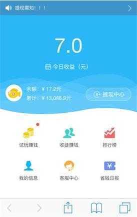 小鱼赚钱最新版本app