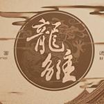 龙雏破解版3.21