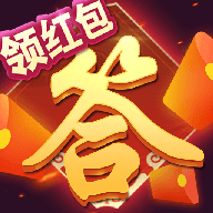 蒙面冲冲冲福利版