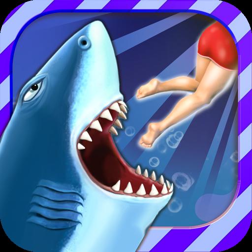 饥饿鲨进化国服破解版
