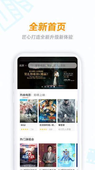 八一影院官方免费官方app下载-八一影院官方免费正版2021下载