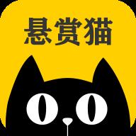 悬赏猫官方下载