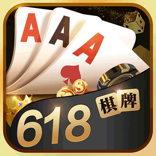 开元618棋牌