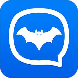 蝙蝠聊天软件安卓版