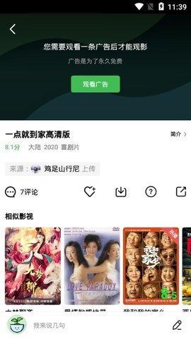 大海影视无广告免费下载-大海影视免费app下载